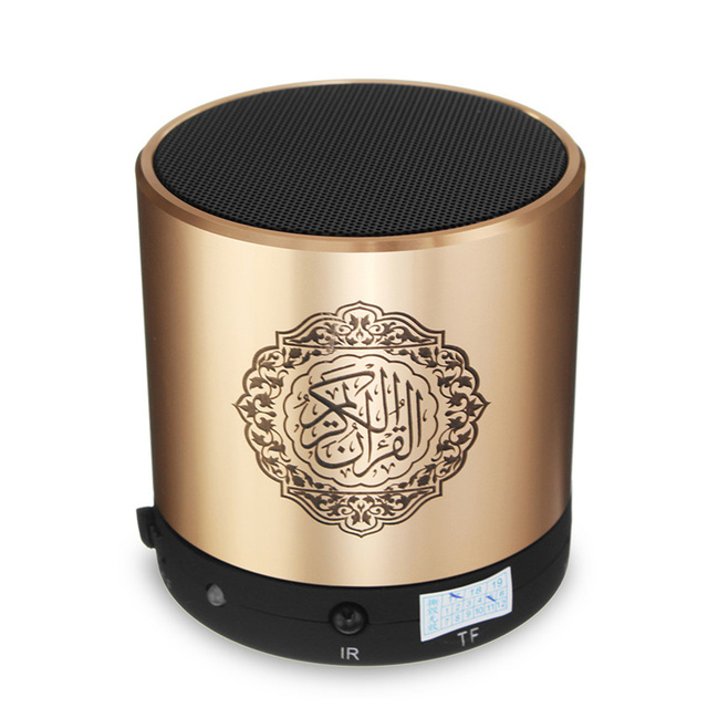 EQUANTU Remote Control Speaker Portable Quran Speaker MP3 Player 8GB TF FM Quran Koran Translator USB Rechargeable Speaker