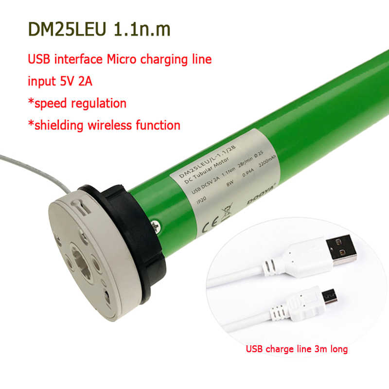 USB Micro interface tubular battery motor rechargeable,input 5V 2A DM25LE 1.1N.m fit 38mm tube for roller blinds curtain shutter
