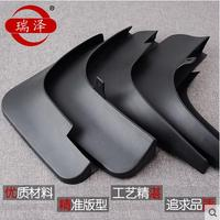 Lane Legend Car Mud Guard Fenders Case For Hyundai Creta IX25 2015 2016 2017 High Quality