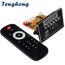 لوحة فك ترميز MP3 بلوتوث بلا فقدان Tenghong DTS وحدة فك ترميز الصوت DC5V راديو FM WAV WMA FLAC APE MTV مشغل فيديو HD DIY