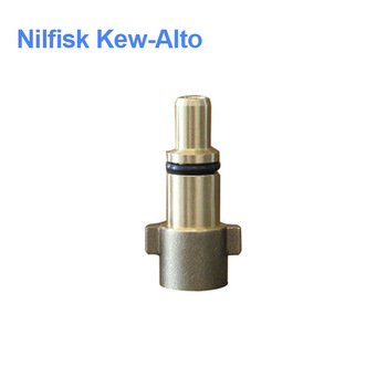 Foam Cannon Lance Connectors/ Adapters for Brass Karcher K/ Nilfisk Kew/ Black&Decker/ Quick Release/ Nilfisk Kew-Alto