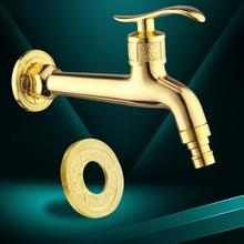 2015 high quality Golden total brass single lever bathroom washing machine faucet sink tap garden faucet
