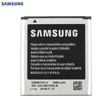 Original Replacement Battery EB585157LU For Samsung GALAXY Beam i8530 i8550 i8558 i8552 i869 i437 G3589 Win J2 SM-G130HN 2000mAh чехол для для мобильных телефонов wy samsung i8558 i8552 i8550 for samsung galaxy win i8558 i8552