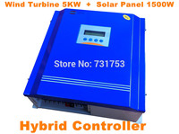 Rated Battery Voltage120V240V Wind Turbine5KW PV Model 1500W Hybrid Controller With Communication Wind Solar Hybrid Power