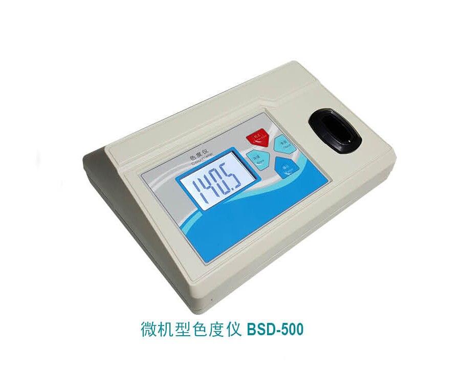 (qi Wei) Mikrocomputer Basierend Platin Kobalt Colorimeter Bsd-500 Wasser Reinigung 0-500pcu Clear-Cut-Textur