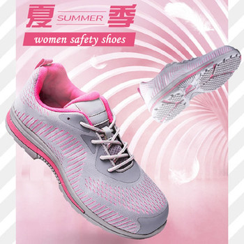 Safety Shoes Women with Steel Toe-cap Anti Strong Impact Piercing Lightweight Summer Breathable Protective Work Hiking Outdoors