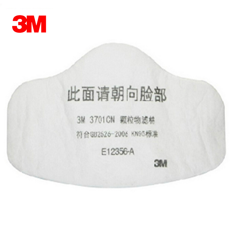 10pcs 3M 3701CN Filter cotton 3M 3200 Gas Mask Supporting Dust Filter KN95 Pro Anti Industrial Construction Dust Pollen Haze 3m 7502 dust mask 2091 high efficiency filter cotton anti industrial conatruction dust pollen haze safety protective mask