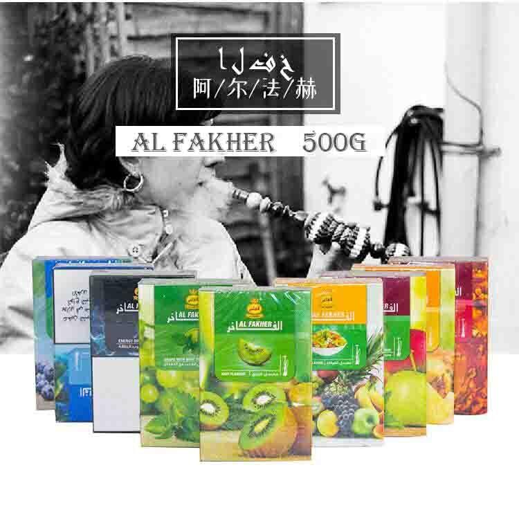 Verre Shisha narguilé 500G (10 pièces) saveurs outil de fumer pour narguilé Cigarette accessoires série de fruits
