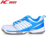לי נינג נעלי נשים נעליים קלות משקל Kason בדמינטון של נשים נעלי ספורט נעליים לנשימה רשת קשה ללבוש FYZH024