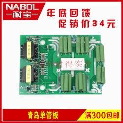 Инвертор сварочный аппарат фитинги инвертор плиты IGBT одной трубы линии доска Drive Циндао Совета ZX7315/400