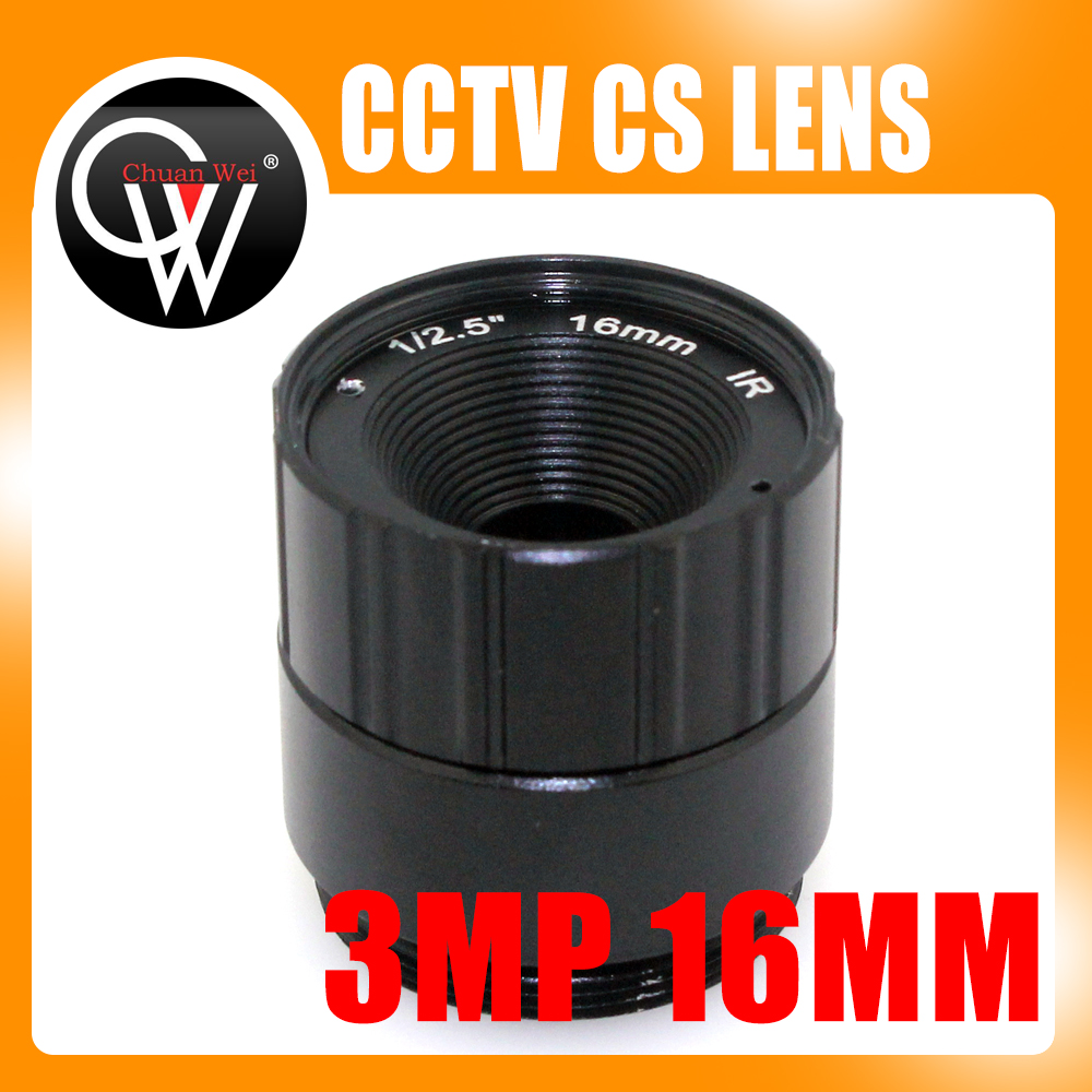 New 16mm 1/2.5 F1.4 IR 3MP CS Fixed Lens for CCTV Security Camera Free shippingNew 16mm 1/2.5 F1.4 IR 3MP CS Fixed Lens for CCTV Security Camera Free shipping