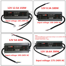 LED Quality ultra-thin waterproof power supply IP67 12 / 24V DC transformer 60W 100W 150W 200W, 2A 4A 5A 6A 8A 12A 16A