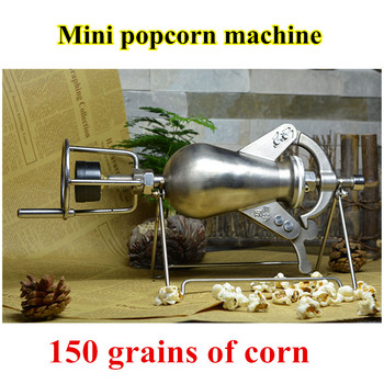 Home hand-cranked old popcorn machine popcorn maker puffed rice machine