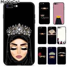 MaiYaCa hijab drawing Black High Quality Phone Case for Apple iPhone 8 7 6 6S Plus X XS MAX 5 5S SE XR Cellphones(China)