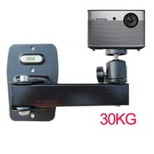 LCD-111PR мощный универсальный настенный кронштейн для проектора с возможностью поворота на 360 градусов и наклона на 30 кг