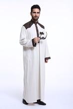 Men Saudi Arab thobe muslim , The Middle East Men's Kaftan Mosaic color