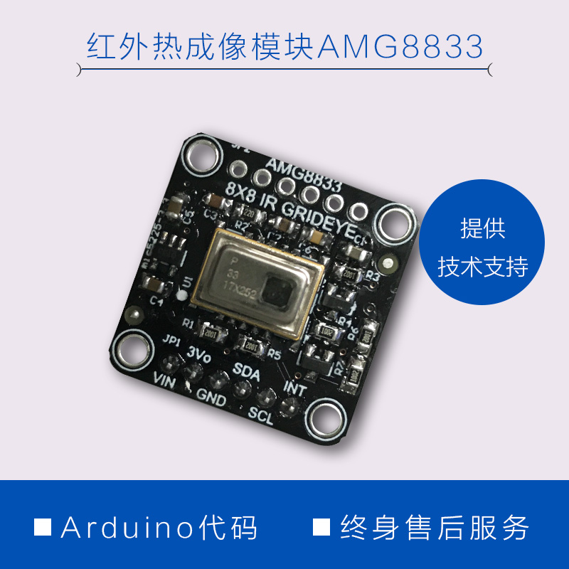 Thermal imaging module infrared device temperature sensor support Duino development board MCU electronic design hd 901d full color led control card functional board temperature humidity brightness sensor infrared receiver support module