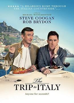 意大利之旅