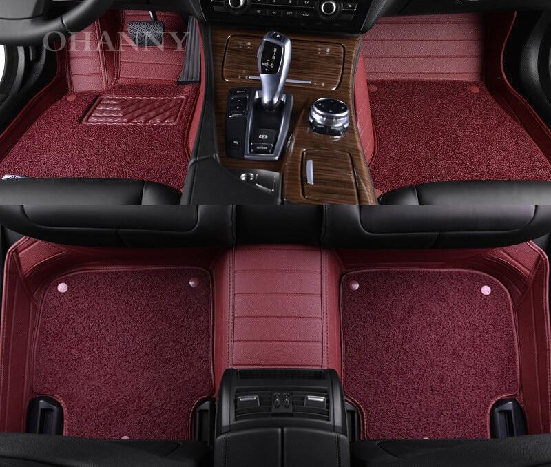 ღ ƹ ӝ ʒ ღnew High Quality Ohanny Custom Fit Car Floor Mats Case