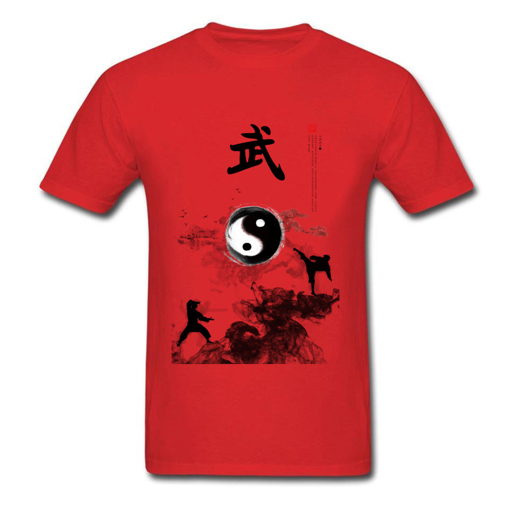 Yin Yang Chinese Ink Wuxia T-Shirt 2