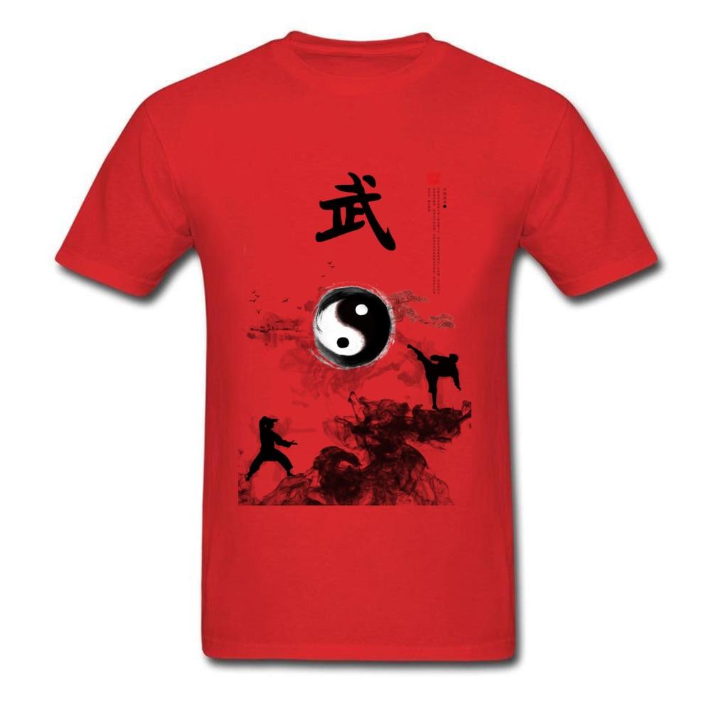 Yin Yang Chinese Ink Wuxia T-Shirt 2