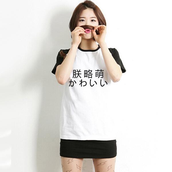 Kawaii japonés y Chino Carta Linda Mujer de La Manga de Raglán Carta Ropa de impresión de La Camiseta Femenina Mori Chica S-3XL Tokio Smiley