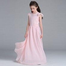 d39b61927 Venta al por menor de las chicas de noche de gasa Vestido largo de baile  vestido