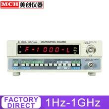 10 Гц-1,3 ГГц точность частотомер FC-1000L 85dBV 8-значный Дисплей Натяжной канат длиной 25 м Vrms счетчик частоты