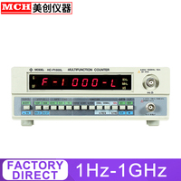 10Hz 1.3GHz Precision Frequency Meter FC 1000L 85dBV 8 Digit Display 25m Vrms Frequency Counter