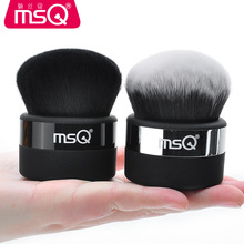 MSQ Professional Powder Makeup Brush 1Pcs Buffer Make Up Brush With Dense High Quality Synthetic Hair For Makeup Tools