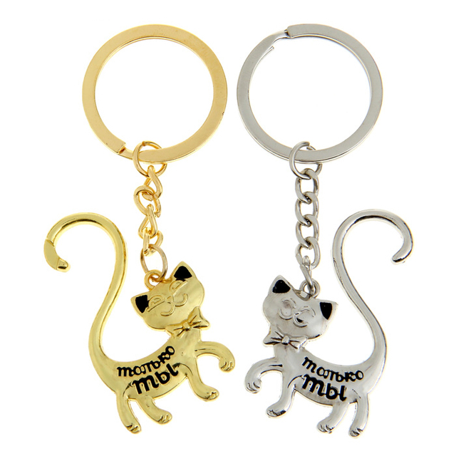 romantic keychain valentines day gifts for boyfriend creative couple