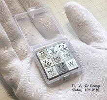10 мм Плотность Cube V Nb Ta Cr Mo W Ti Zr Hf 99.95% чистый элемент образцы коллекция