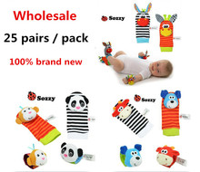 Wholesale 25pair Soft Baby Toy Wrist Strap Socks Cute Cartoon Garden Bug Plush Rattle with Ring Bell