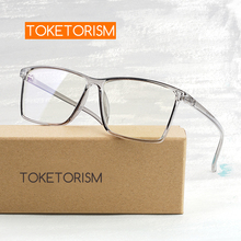 Toketorism Square eye glasses frames for women men vintage optical frame nerd 9432