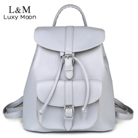 Рюкзак с молочным оттенком