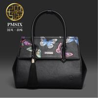 Genuine Leather Women bag Pmsix 2016 new fashion shoulder Messenger Bag Elegant Butterfly Printed Tote Tassel bag
