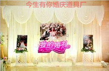 wedding backdrop white stage curtain Backdrop for Wedding Decoration 10ft*20ft Luxurious wedding backdrop