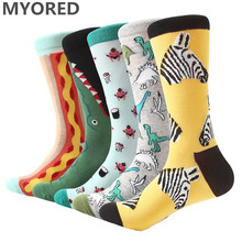MYORED 5 pair/lot happy for funny male socks bright colored mens long socks combed cotton cartoon animal socks for mens dress