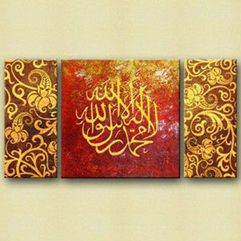 100% hand painted islamic calligraphy oil painting on canvas home decoration for living room wall picture 3pcs/set wood frames