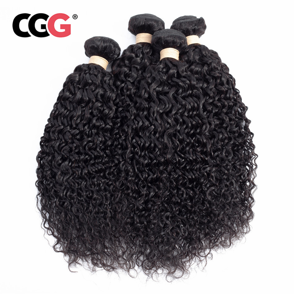 CGG Kinky Curly 4 Bundles Peruvian Natural Color 100% Human Non-Remy Hair Weaves Bundles No Tangle Sew In Hair Extensions