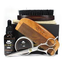 5PCS Man Beard Care kit Beard Cream Oil Comb Beard Brush Scissors