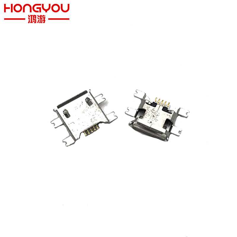 2Pcs Micro USB Jack Charging Female 5Pin 5 Pins Charge