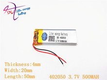 3.7V lithium polymer battery 042050 402050 MP3 voice recorder Bluetooth stereo 500MAH DIY