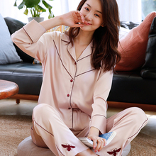 Women's Pajamas Sets Solid Lounge Sleepwear Bedgown for Ladies Home Clothes 2PCS Pyjamas Long Sleeve Leisure Wear Pajamas Set