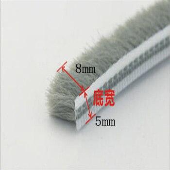 10M 5mm x 8mm aluminum sliding door window gap nylon pile brush seal strip dustproof weatherstrip