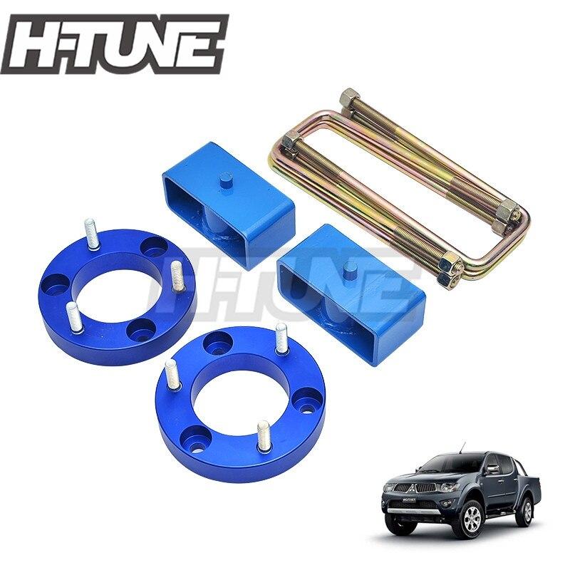 H TUNE 4x4 Suspension Block Lift Kits Raise 2 5 Front 2 Rear for Triton ML
