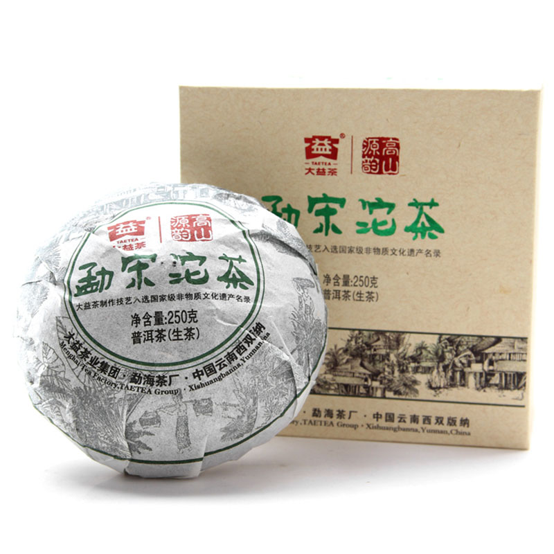 2011 Yunnan Dayi Mengsong Puer Tea 250g 101 Batch Menghai Tea Factory Chinese Green Food Tea Premium Shen Puer Tea Sheng pu er ophir 0 3mm dual action airbrush kit with air compressor