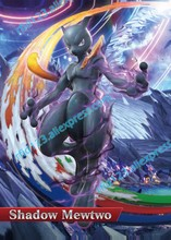 Shadow Mewtwo NTAG215 Printed NFC Card Written by Tagmo Can Work For Switch