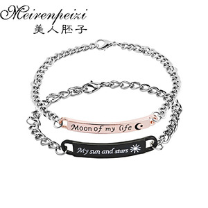 Bracelet for Couple Gift for Lovers 'Moon of My Life My Sun and Stars ' Women Men Jewelry Long Distance Relationship Bracelets(China)