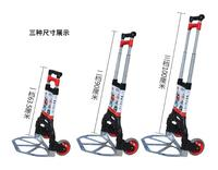 And aluminum alloy folding trolleys. Hand cart. The shopping cart. Shopping car small carts. Cargo pull rod